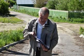 Скрипкин заплатит штраф 30 тыс. рублей за ошибку Мутовкина?