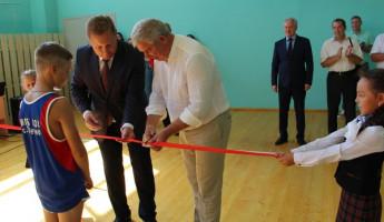 За один день в Пензенской области открыли 12 обновленных спортзалов