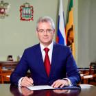 Губернатор Пензенской области поздравил пензенцев с Днем города