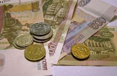 Правительство РФ направит почти миллиард рублей для льготников
