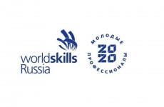 7 пензенских студентов попали в финал Национального чемпионата Ворлдскиллс