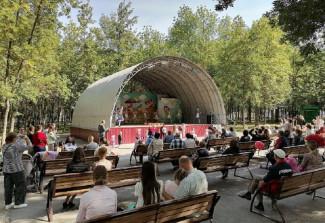 В Детском парке прошло мероприятие, посвященное Дню города