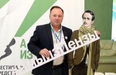 Поздравляем 7 сентября: Александр Тузов отмечает День Рождения