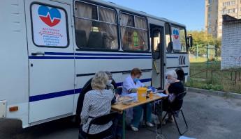В Пензе «Автобус здоровья» приехал к жителям улицы Ставского
