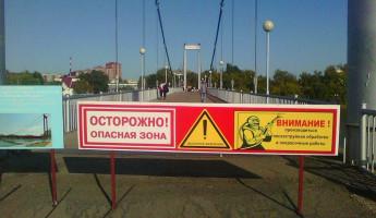 В Пензе закрыли на покраску подвесной мост