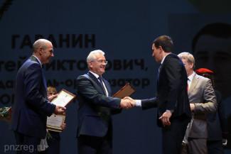 В Пензе подвели итоги городского конкурса «Учитель года»