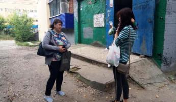 В Октябрьском районе Пензы проверили семьи «группы риска»