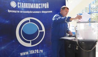 Олег Кочетков: «От нашего выбора зависит будущее региона»