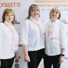 Кузнецкие учителя представят Пензенскую область на конкурсе «Учитель будущего»