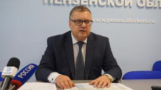 Председатель пензенского Избиркома рассказал правду о нарушениях на выборах губернатора Пензенской области