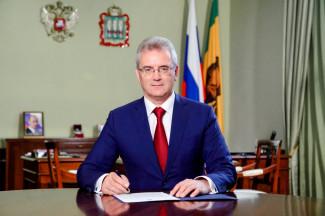 Иван Белозерцев обратился к жителям Пензенской области