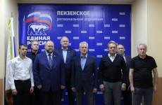 «Единая Россия» подвела итоги прошедших выборов