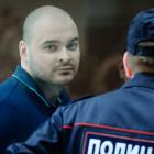 Националист Тесак покончил с собой в челябинском СИЗО