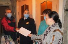 В Ленинском районе Пензы проверили 15 семей из «группы риска»
