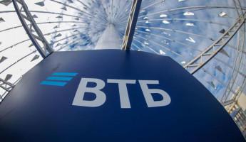 ВТБ запускает для бизнеса новое приложение для приема платежей по QR-коду