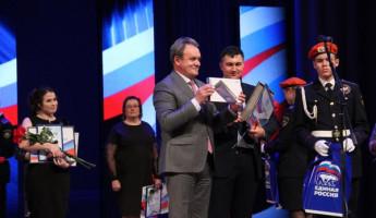 В Пензе подвели итоги регионального конкурса «Учитель года»