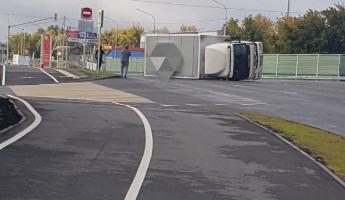 В Пензе грузовик лежит на боку посередине проезжей части