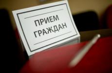 В Пензе можно будет попасть на личный прием к заместителю руководителя СК