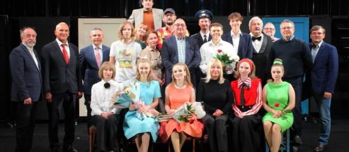 Зареченский ТЮЗ открыл театральный сезон премьерой спектакля