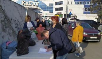 В Пензе разогнали стихийный рынок на улице Гагарина