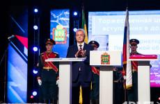 Как Иван Белозерцев во второй раз стал губернатором