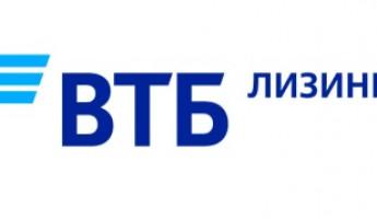 ВТБ Лизинг наращивает объемы сотрудничества с Яндекс.Такси