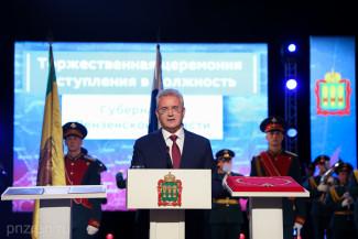 Иван Белозерцев рассказал пензенцам о планах на будущее