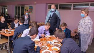 Качество горячего питания в пензенской школе лично проверил Вадим Супиков