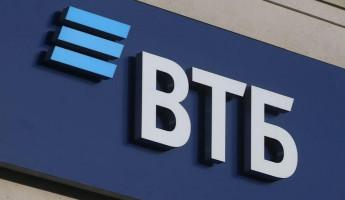 ВТБ будет принимать 95% решений по кредитам за 1-3 минуты