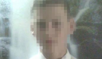 СК завел дело об убийстве после пропажи мальчика в Пензенской области