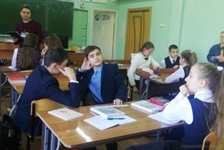 Пензенским школьникам рассказали об их правах и обязанностях