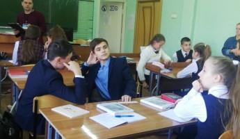 Пензенским школьников рассказали об их правах и обязанностях