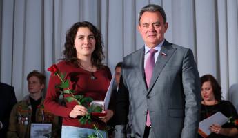 Пензенских волонтеров отметили наградами Президента России