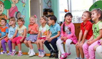 Два пензенских сада стали победителями Всероссийского конкурса «Лучшие детские сады России 2020»