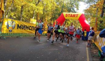 В Пензе состоялся финальный забег Всероссийского дня бега «Кросс Нации - 2020»