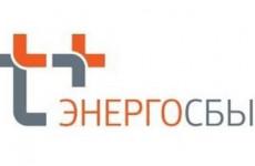 «Т Плюс» направила на подготовку Пензы к зиме более полумиллиарда рублей