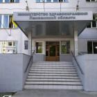 Смена власти в пензенском Минздраве: Космачев пакует чемоданы, в больнице Бурденко ждут нового главврача