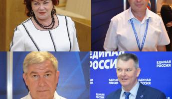 Есякова, Плетневу, Самокутяева и Фирюлина переводят на удаленку