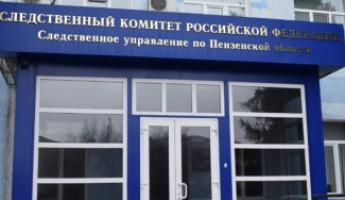 Появилось фото с места обнаружения трупа мужчины в Пензенской области