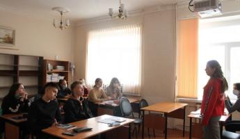 Пензенским студентам рассказали о волонтерском движении