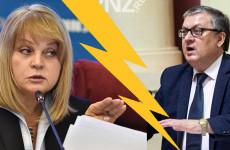 Элла Памфилова проверит Синюкова из-за двойного голосования