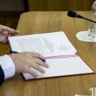 Несколько чиновников получили назначения в правительстве Пензенской области – источник