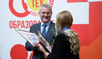 Пора переезжать! Иван Белозерцев исполнил мечты пензенских учителей к празднику