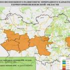 Высокая пожароопасность прогнозируется в Пензе и 5 районах области