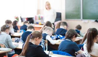«Единая Россия» добилась расширения выплат для педагогов