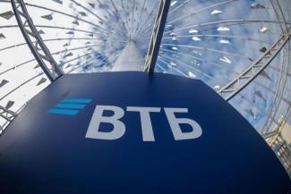 ВТБ запустил страхование кредитных карт