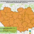 На всей территории Пензенской области прогнозируется высокая пожароопасность