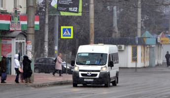 В Пензе измененят схему движения маршруток №27