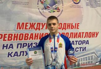 Пензенец взял «серебро» на международных соревнованиях по полиатлону