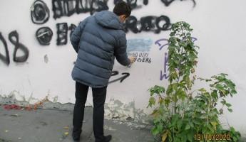 В Ленинском районе Пензы закрасили более 20 надписей с рекламой наркотиков